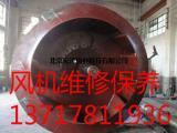 北京屋顶风机维修、叶轮更换