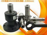 东莞HSK63A高速刀柄厂家 HSK63A刀柄生产厂
