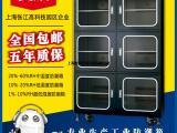 电子防潮箱厂家直销1436升防潮柜中湿度防潮防氧化防静电