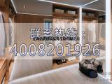 上海嘉定区专业家庭装修公司,长宁区家庭装修哪家好-亿唐