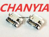 3A大电流micro USB母座BF牛角型引脚加宽4.85