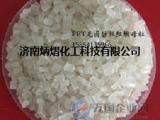 PET阻燃母粒,无卤阻燃,纺丝纤维专用