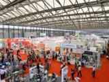 2018第四届上海国际酒店与餐饮连锁加盟展览会