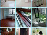 家政保洁 室内卫生清扫 瓷砖美缝 擦玻璃 4小时129元
