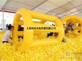 海洋球大型互动乐园出租超大百万海洋球池娱乐项目租赁