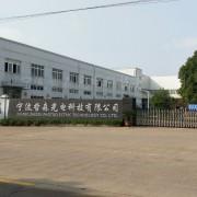 宁波市哲森光电科技有限公司的形象照片