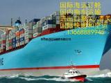 青岛进出口订舱 东南亚货代 青岛港一级货代 集装箱运输