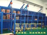 东莞重型模具货架 石碣重型模具摆放架 茶山模具整理架