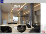 淄博张店办公室办公空间设计与施工
