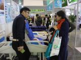 2018年中国国际智慧养老产业及康复护理产品博览会