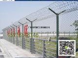 机场飞行区围界围栏 保税区监管隔离围网 刀片刺网现货