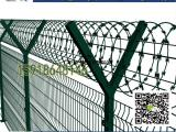 Y型柱钢丝网出口 保税物流中心围界网 定做港口监管区围栏