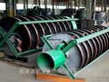选铁矿螺旋溜槽 铜粉重选溜槽 玻璃钢螺旋溜槽