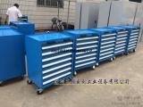 订做全钢制重型工具柜|福永铣床工具柜|沙井工具整理柜