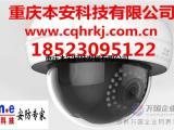 重庆安防工程,重庆安防工程公司,重庆本安科技发展有限公司