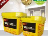 瓷砖空鼓修复透明胶水 环氧注射胶 班力仕厂家直销