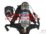 RHZKF6.8/30正压式空气呼吸器