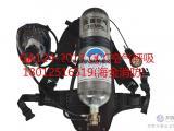 CCC认证正压式消防呼吸器(GA124-2013)