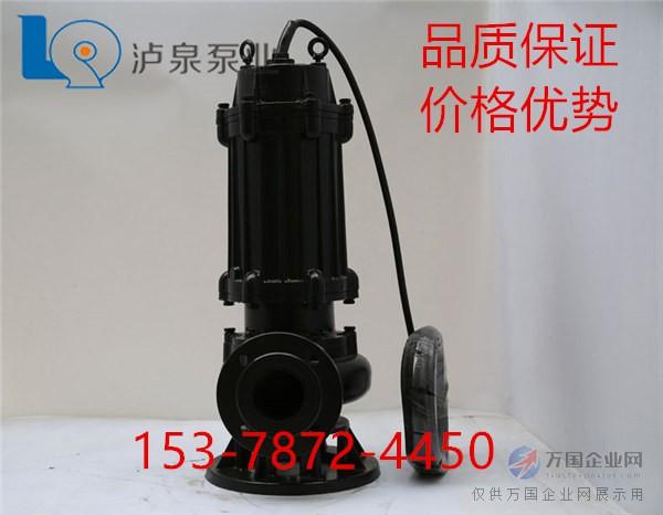 排污泵一用一备手自动电路图