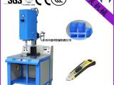 4200W超声波焊接机 多工位充电宝|塑料盒超音波塑料焊机机