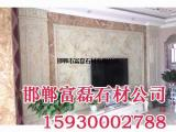 邯郸人造石背景墙,邯郸人造石厂家,富磊石材