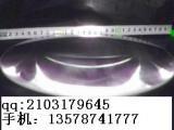 长春市纽莱光电 球面透镜 球面镜 球透镜