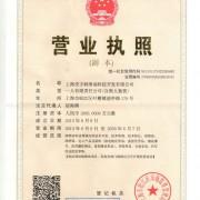 上海壳宇润滑油科技开发有限公司的形象照片