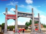 河南农村石牌楼村庄石牌坊雕刻特点及样式图片