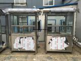 沈阳岗亭厂家 收费岗亭 白钢凉亭 移动公厕 环卫休息室