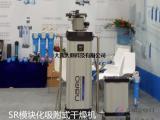 压缩空气除湿机,压缩空气吸附式干燥机SR