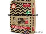 供应胶爸爸瓷砖胶 瓷砖粘贴剂 贴瓷砖粘合剂