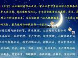北京16年无变更的投资管理公司收购需要多少钱