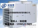 供应空气能热泵工作原理