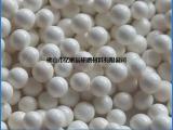 供应优质耐磨低耗磨料硅酸锆珠 碳酸钙研磨专用硅酸锆珠 65珠