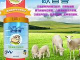 婴幼儿羊奶粉、纯羊奶粉、中老年羊奶粉营养健康强国梦!