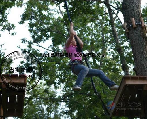 树上探险器材-森林穿越设施-鑫狮拓展景区拓展娱乐器材