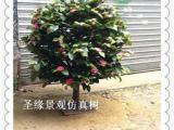 商场家居装饰室内装饰客厅商场塑料仿真假花塑料茶花花卉塑料树