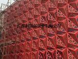 穿孔造型异型铝单板厂家批发订做价格