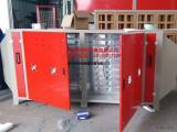 光氧催化废气处理设备低温等离子光氧催化除臭设备 喷淋塔