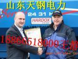 hardox450耐磨钢板-悍达450进口耐磨板现货