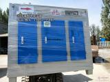 河北清大环保设备厂家UV光氧催化废气处理设备价格
