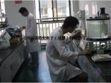 成都油品检测化验机构