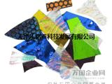 彩色手工艺术热熔镀膜玻璃二向玻璃diy热熔饰品教堂玻璃材料