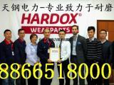 焊达450耐磨板-HARDOX450进口耐磨钢板