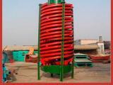 小型金矿试验螺旋分级机 水力选矿溜槽 实验设备螺旋溜槽厂家