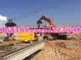 新疆乌苏大型劈裂机拆除隧道