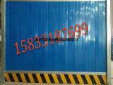 安平诺航丝网厂家直销彩钢围挡工地围挡施工围挡