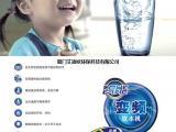 供应校园温热饮水机新泽泉不锈钢商用饮水机节能饮水机