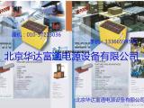 意大利法阿姆蓄电池_法阿姆蓄电池价格_优质法阿姆蓄电池价格