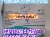 广州优势批发食用小苏打食品级碳酸氢钠供应商